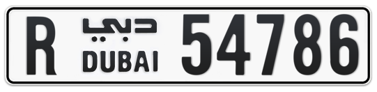 R 54786 - Plate numbers for sale in Dubai