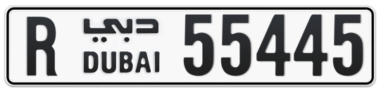 R 55445 - Plate numbers for sale in Dubai
