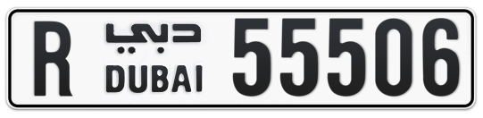 R 55506 - Plate numbers for sale in Dubai
