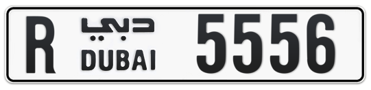 R 5556 - Plate numbers for sale in Dubai