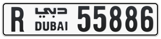 R 55886 - Plate numbers for sale in Dubai