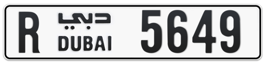 R 5649 - Plate numbers for sale in Dubai