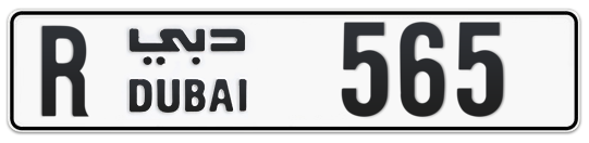 R 565 - Plate numbers for sale in Dubai