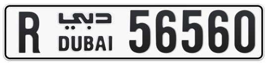 R 56560 - Plate numbers for sale in Dubai