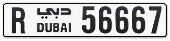 R 56667 - Plate numbers for sale in Dubai