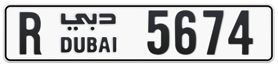 R 5674 - Plate numbers for sale in Dubai