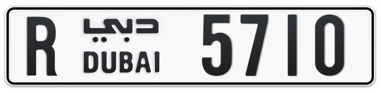 R 5710 - Plate numbers for sale in Dubai
