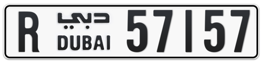R 57157 - Plate numbers for sale in Dubai