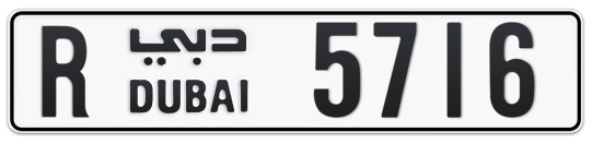 R 5716 - Plate numbers for sale in Dubai