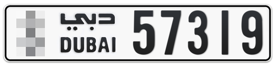 * 57319 - Plate numbers for sale in Dubai
