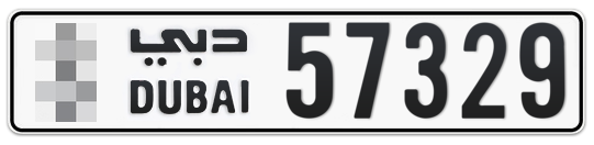 * 57329 - Plate numbers for sale in Dubai