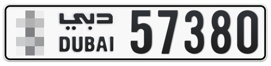 * 57380 - Plate numbers for sale in Dubai
