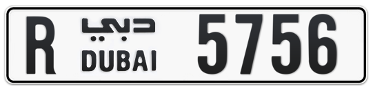 R 5756 - Plate numbers for sale in Dubai
