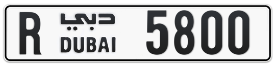 R 5800 - Plate numbers for sale in Dubai