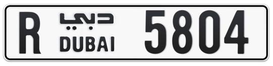 R 5804 - Plate numbers for sale in Dubai