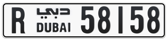 R 58158 - Plate numbers for sale in Dubai