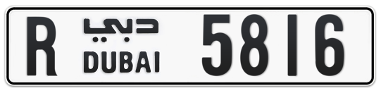 R 5816 - Plate numbers for sale in Dubai