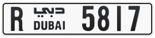 R 5817 - Plate numbers for sale in Dubai