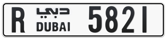R 5821 - Plate numbers for sale in Dubai