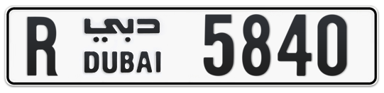 R 5840 - Plate numbers for sale in Dubai