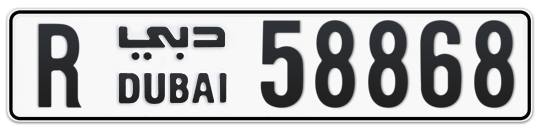 R 58868 - Plate numbers for sale in Dubai
