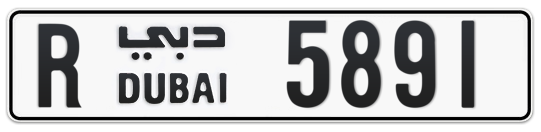 R 5891 - Plate numbers for sale in Dubai