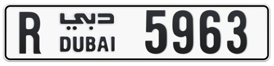 R 5963 - Plate numbers for sale in Dubai