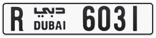 R 6031 - Plate numbers for sale in Dubai