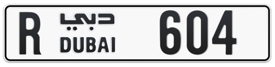 R 604 - Plate numbers for sale in Dubai