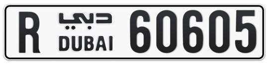 R 60605 - Plate numbers for sale in Dubai