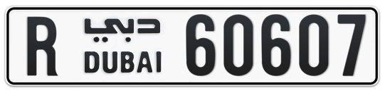 R 60607 - Plate numbers for sale in Dubai