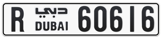 R 60616 - Plate numbers for sale in Dubai
