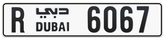 R 6067 - Plate numbers for sale in Dubai