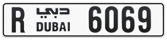 R 6069 - Plate numbers for sale in Dubai