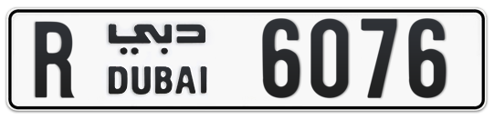 R 6076 - Plate numbers for sale in Dubai