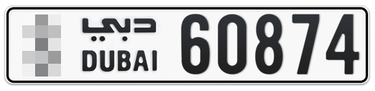 * 60874 - Plate numbers for sale in Dubai