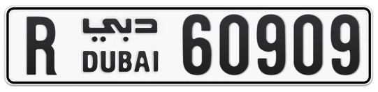 R 60909 - Plate numbers for sale in Dubai