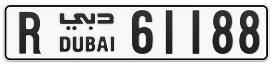 R 61188 - Plate numbers for sale in Dubai