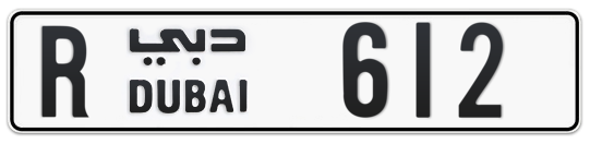 R 612 - Plate numbers for sale in Dubai