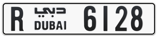 R 6128 - Plate numbers for sale in Dubai