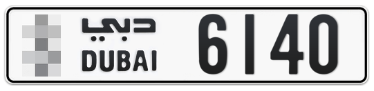 * 6140 - Plate numbers for sale in Dubai