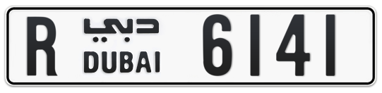 R 6141 - Plate numbers for sale in Dubai
