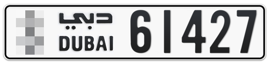 * 61427 - Plate numbers for sale in Dubai