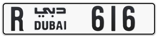 R 616 - Plate numbers for sale in Dubai