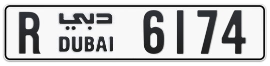 R 6174 - Plate numbers for sale in Dubai