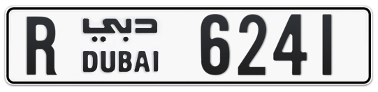 R 6241 - Plate numbers for sale in Dubai