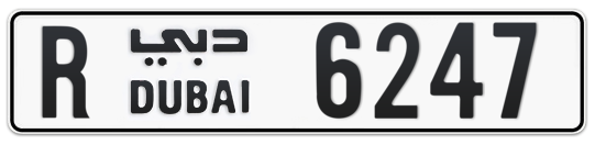 R 6247 - Plate numbers for sale in Dubai