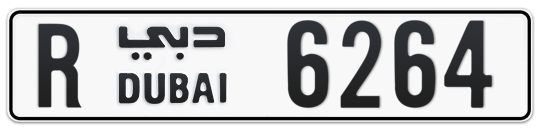 R 6264 - Plate numbers for sale in Dubai