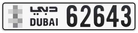 * 62643 - Plate numbers for sale in Dubai