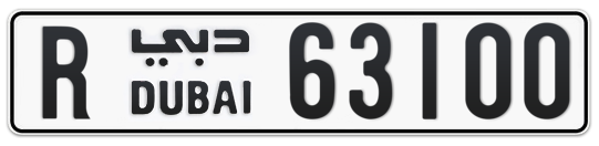 R 63100 - Plate numbers for sale in Dubai